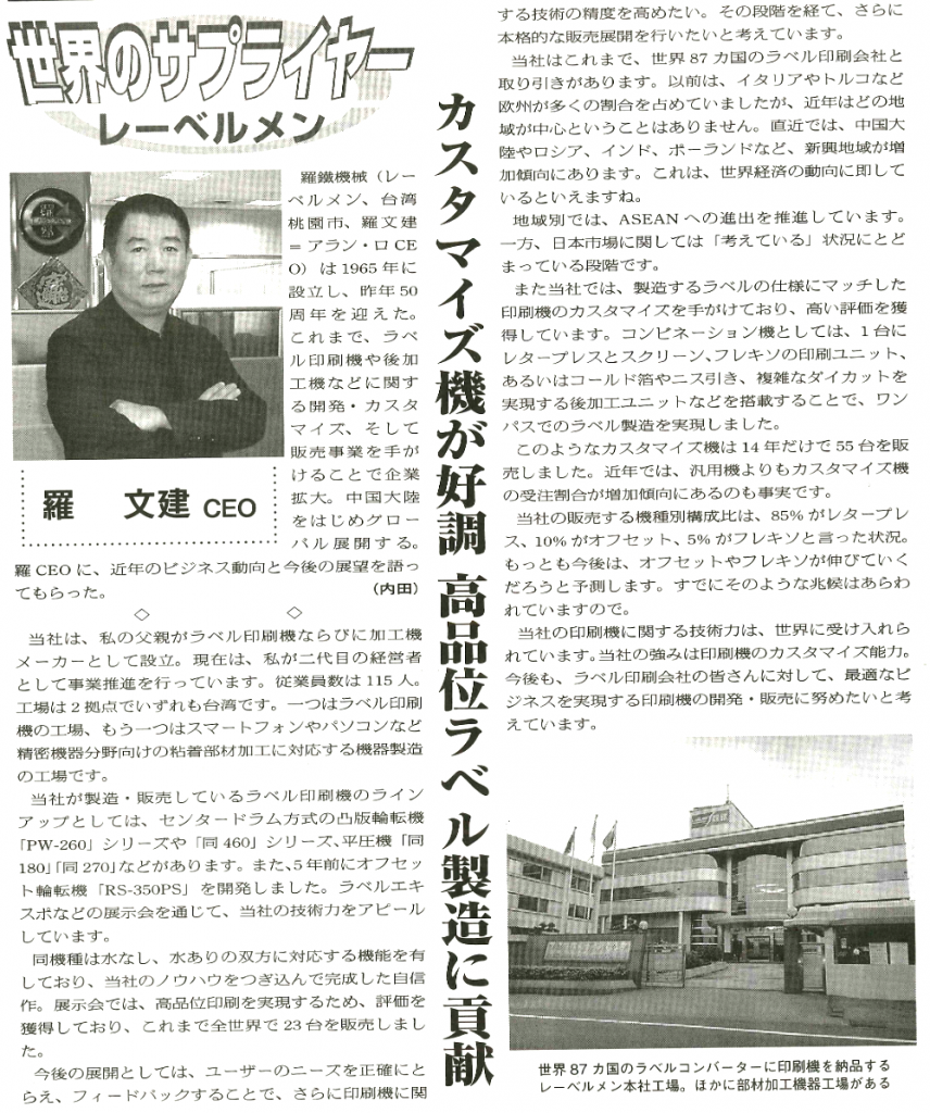 Japan-News