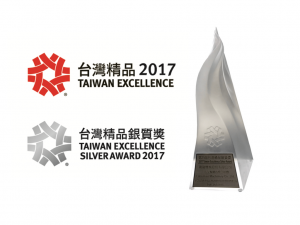 Labelmen won The 2017 25th Taiwan Excellence Silver Award
