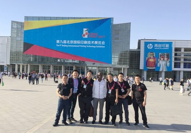 Beijing International Printing Technology Exhibition