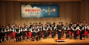 The New Taipei Municipal Linkou Junior High School Symphonic Band Results Presentation Concert Sponsored by Labelmen Machinery Co., Ltd.