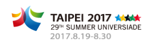 Taipei Universiade 2017