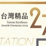 Congratulations of Labelman for being awarded the glory of the 27th Taiwan Excellence Award (Taiwan Excellence 2019).