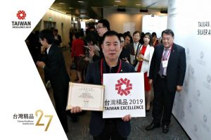 LABELMEN win the 27th TAIWAN EXCELLENCE 2019 Award