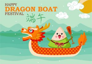 Dragon Boat Festival vacation