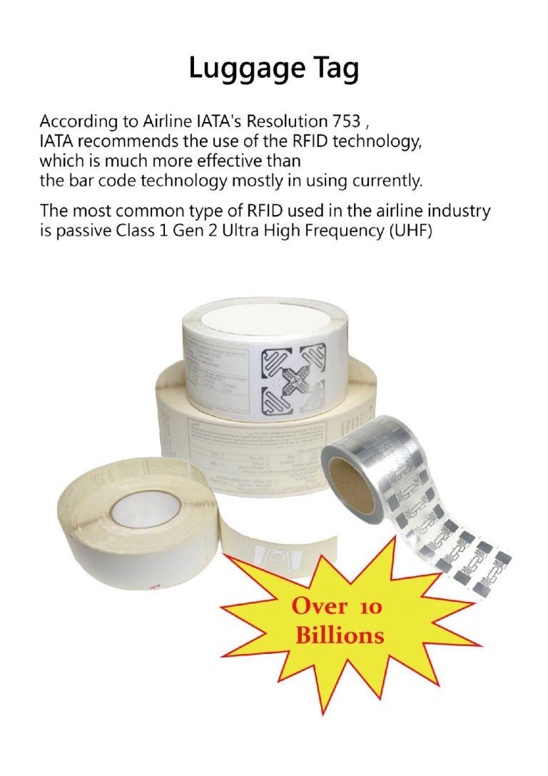 RFID_TURNKEY_SOLUTION_頁面_05