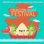 2020 Dragon Boat Festival