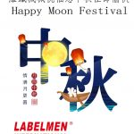 Moon Festival long holiday﹐