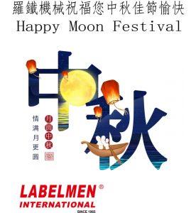 Moon Festival long holiday﹐