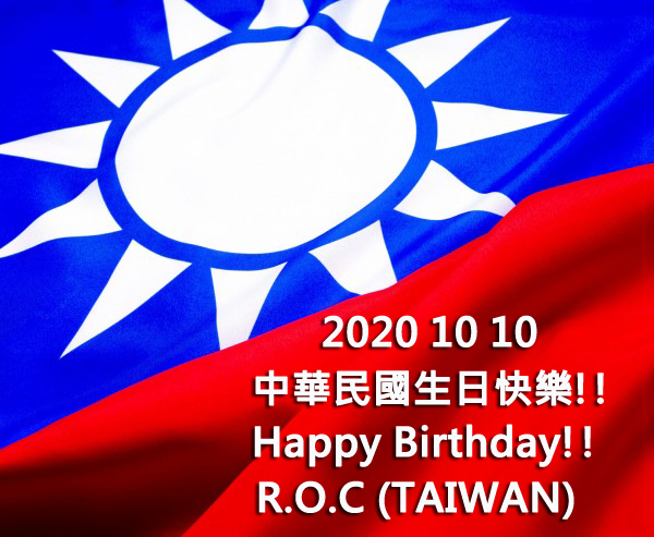 National day of Taiwan R.O.C