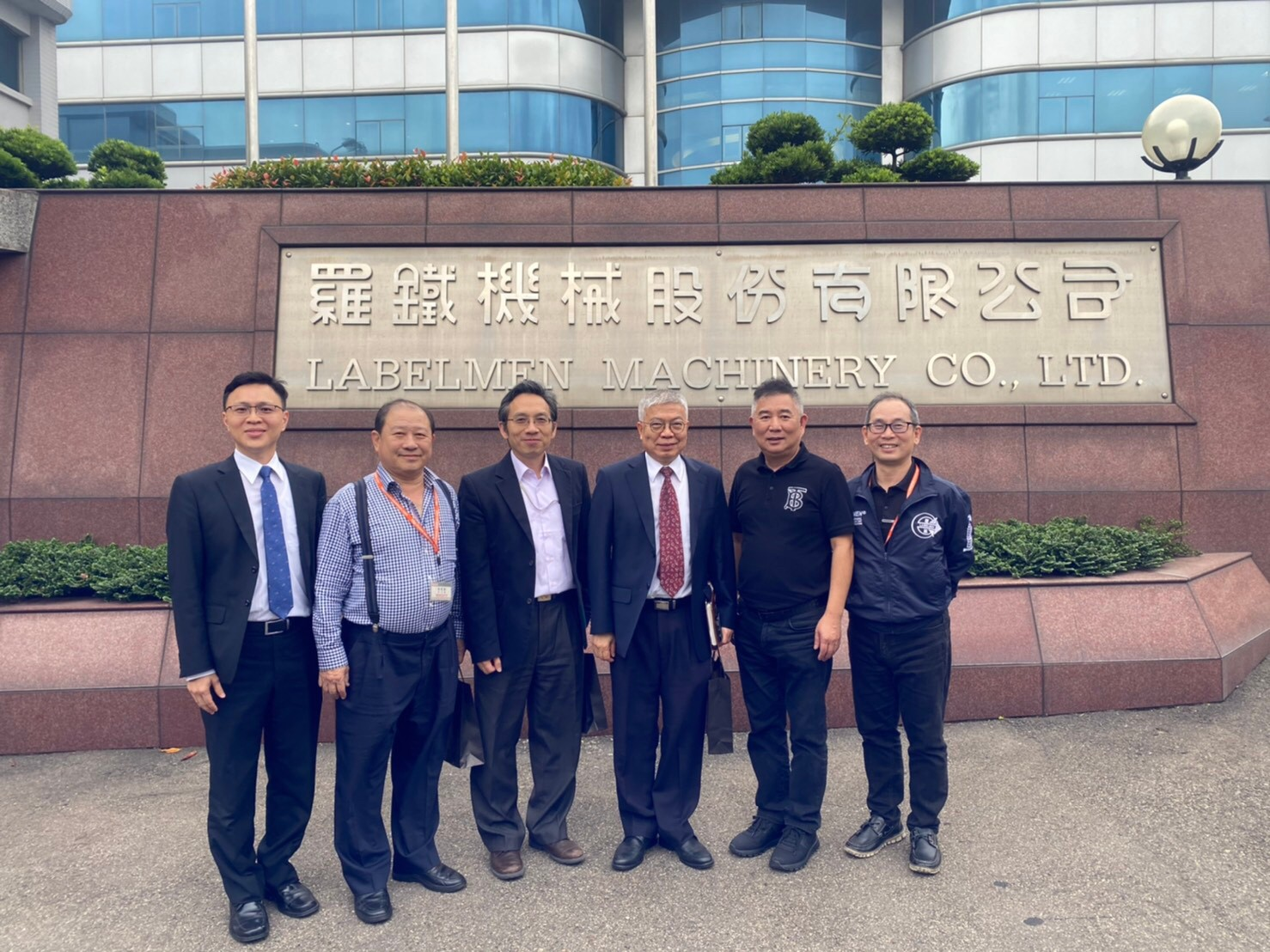 President Wang of National Taipei University of Technology, Taipei Tech visited LABELMEN