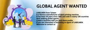 Global Agent Wanted